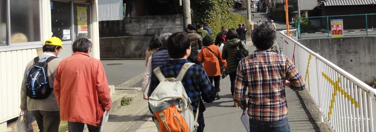 150228(7)まち歩きスタート