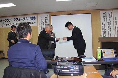 アーバンデータチャレンジ2015 橋本市長特別賞 表彰式